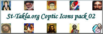 Free Coptic Icons Packages - 02  /  St-Takla.org - Egypt
