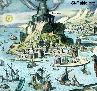 St-Takla.org Image: Ancient Lighthouse of Alexandria, Egypt, one of the seven wonders of the ancient world ���� �� ���� ������ ����: ���� ���������� �� ��ѡ ��� ����� ������ ����� �������