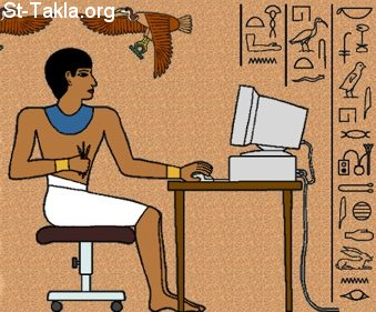 St-Takla.org Image: Egyptian man with a computer! ���� �� ���� ������ ����: ��� ���� ���� ��� �������!