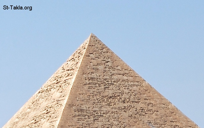 St-Takla.org Image: The Great Pyramid of Ancient Egypt ���� �� ���� ������ ����: ����� ������ �� ���