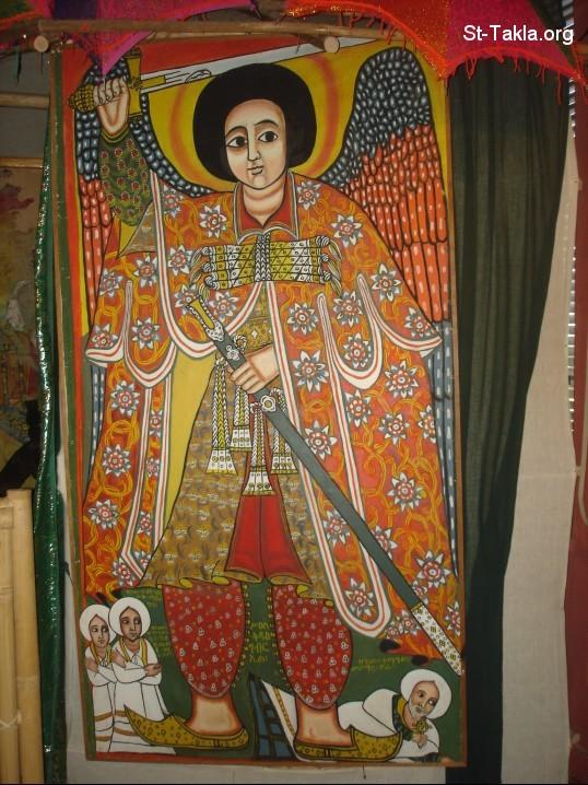 الرعاة قى احداث الميلاد ...ماذا كانوا ينتظرون Www-St-Takla-org__Ethiopia-2008__Addis-Ababa-University-Museum-034