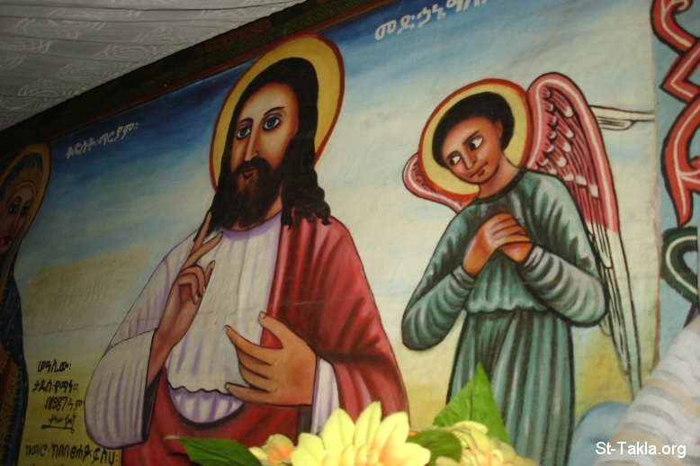 St-Takla.org Image: Ethiopian icon of Jesus and an Angel, from St. Taklahimanot Ethiopian Church, Addis Ababa, from Saint Takla's site's Ethiopia 2008 journey photos ���� �� ���� ������ ����: ���� ����� ������ �� ���ߡ ������ ����� �� ����� ������ ���� ������� ��������ɡ ���� ����ǡ �� ��� ����� ���� ������ ����������� ������ 2008