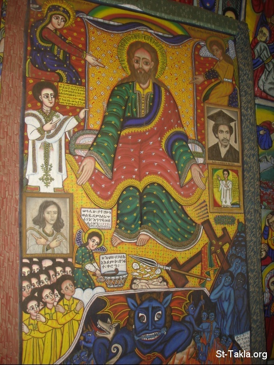 St-Takla.org Image: Last Judgement, Ethiopian icon from St-Takla.org's journey to Ethiopia, 2008 ���� �� ���� ������ ����: ��� �������� �����ѡ ������ ����� �� ��� ���� ���� ������ ���� ������ 2008