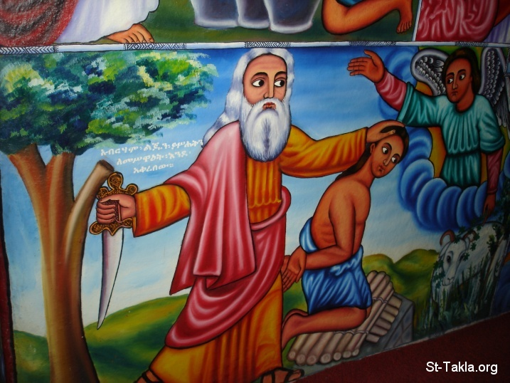 St-Takla.org         Image: The sacrifice of Isaac by Abraham, Ethiopian icon from our journey to Ethiopia, 2008 ����: ��� ���� �� ���� ���� ������� ������ ����ɡ �� ������ �������� ��� 2008