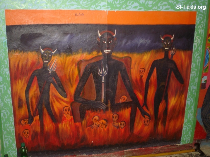 St-Takla.org Image: Satan in Hell, An Ethiopian icon from St. Takla Himanot Church, Gondar - A photo from the site's journey to Ethiopia, 2008 ���� �� ���� ������ ����: ���� �� ���� ������ ���� �������� �� ������ �� ����� ������ ����������� ������ѡ �� ��� ���� ������ �������� 2008