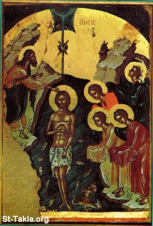 St-Takla.org Image: An old icon of the Baptism of Jesus: This is the Lamb of God ���� �� ���� ������ ����: ���� ���� ����� ���� ������ - ������ �����