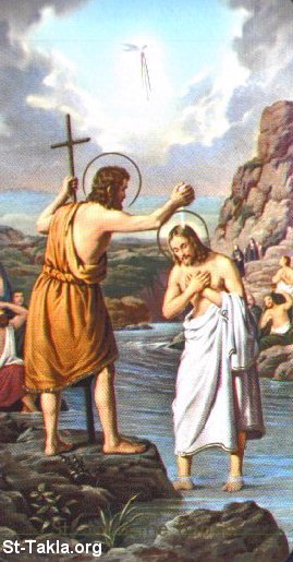 St-Takla.org Image: The Baptism of Jesus by the hands of Saint Martyr John the Baptist ���� �� ���� ������ ����: ���� ������� ����� ������ ��� ������ ����� ��������