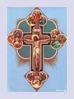 الصليب مدرسة وحياه