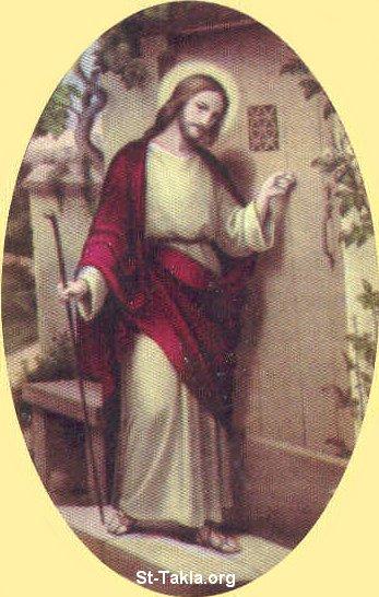 انا واقف على الباب اقرع Www-St-Takla-org___Jesus-Knocking-13