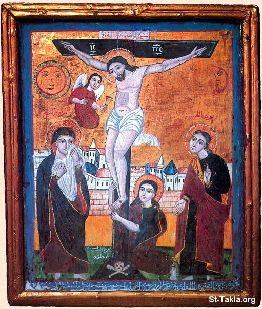 St-Takla.org           Image: The Crucifixion of Jesus - An ancient Coptic icon at Al Mu'allaqah Church in Cairo, Egypt ����: ������ ������� ��� ������ ����� ����� ������ �� ����� ������� �� ������� ����