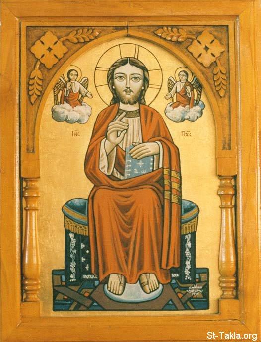 كتاب طبيعة المسيح