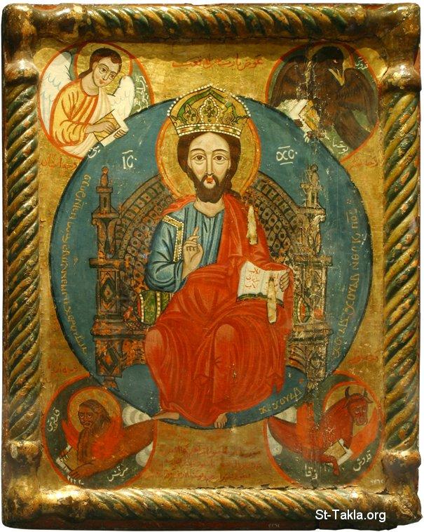 لماذا أربعة أناجيل؟ تناقض؟ St-Takla-org___Jesus