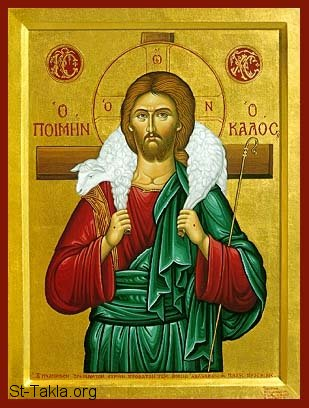 St-Takla.org Image: Jesus the Good Shepherd, Greek icon ���� �� ���� ������ ����: ���� ������ ������ - ������ �� ���� ��������