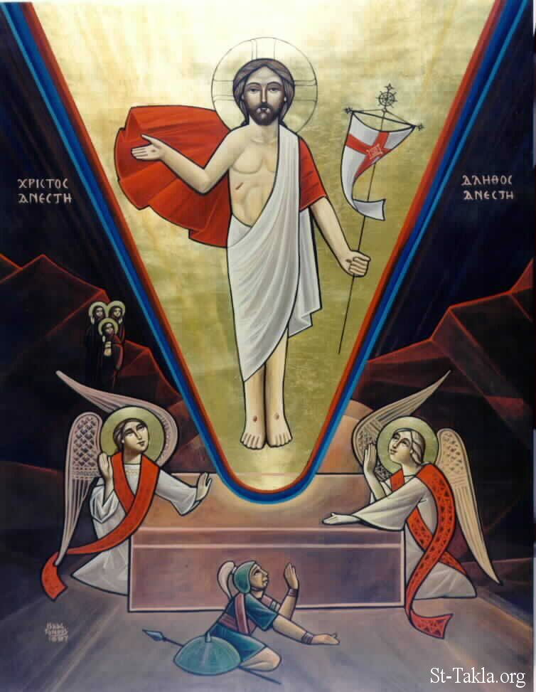 the ressurection of jesus christ essay Christ's resurrection essay the resurrection the bodily resurrection of jesus christ from the dead is the greatest proof of christianity everything else that was said or done by christ and the apostles is secondary in importance to the resurrection.