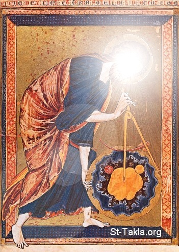 St-Takla.org Image: Icon of God the geometer - the compass in the 13th century was one of the symbols of God's work in creation ���� �� ���� ������ ����: ��� ��� ������ �� ����� ������ ��� ����� ���� ���� �� �����.. ���� �������� �� ��� ��������� ���� �����: ���� �������