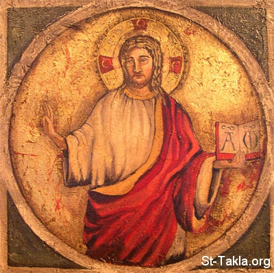 St-Takla.org Image: Jesus the Alpha and Omega, ancient icon, fresco ���� �� ���� ������ ����: ������ ����� ������� ������ ������ ����� ����