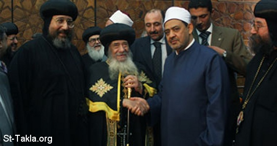 St-Takla.org           Image: The current Imam of Al-Azhar Mosque: Ahmed Mohamed El-Tayeb and His Holiness Pope Shenouda III ����: ����� ��� ������ ������ ������� ���� ����� ������� ����� ������ ���� ���������� ������� ������� ��������