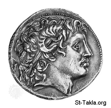 St-Takla.org           Image: Alexander the Great Coin ����: ���� �������� ������ - �������� �� �������