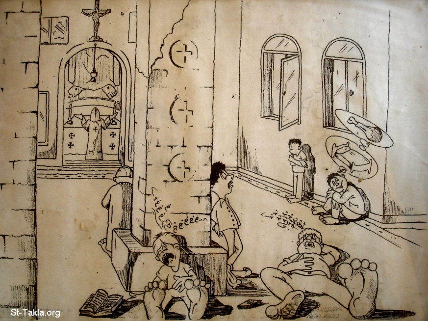 St-Takla.org           Image: A caricature showing some youth tired, sleeping or thinking of other things during the time of prayer, a sketch from Al Baramos Monastery Retreat House, El Natroun Valley, Egypt ����: ����������� ���� ��� ������ �������� �� �������� �� ����� ������ ���� �� ���� �� ��� ������ - ���� ������ �� ��� ������ ���� ������� ����� ������� ���
