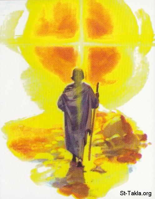 كتاب معالم الطريق الروحي - البابا شنودة الثالث