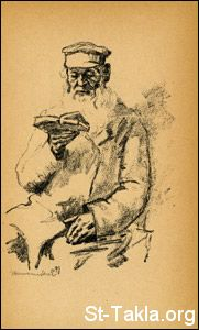 St-Takla.org Image: An old man reading a book ���� �� ���� ������ ����: ��� ���� ����