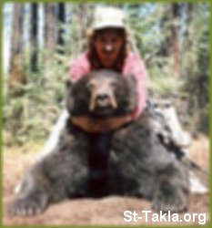 St-Takla.org Image: Man with a bear ���� �� ���� ������ ����: ��� �� ��