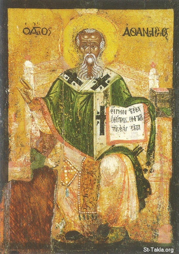 St-Takla.org         Image: Athanasius I, Varna Archaeological Museum, Varna, Bulgaria - 17th Century ����: ������ ��������� ����� ���� ������ �� ����� ������ ��ѡ ������ �� ���� ����� ������� ����ɡ �������