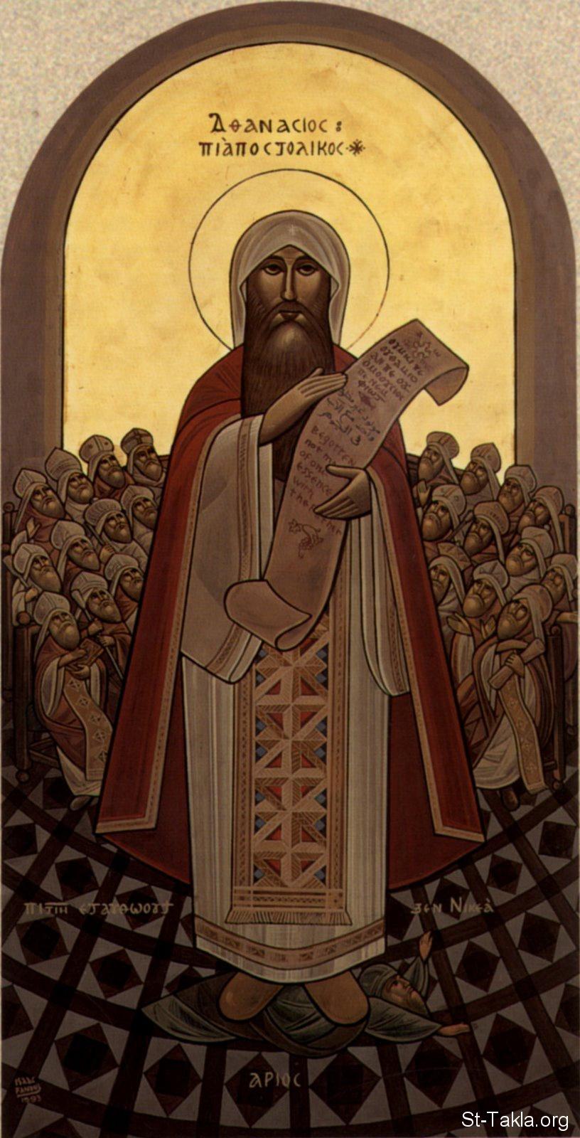 de Incarnatione Verbi Dei: Athanasius on the Incarnation - Primary ...
