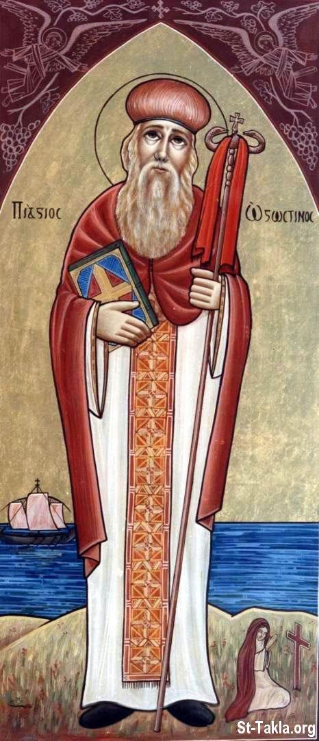 أقوال القديس أغسطينوس عن أن الله كل حياتي St-Takla-org_Coptic-Saints_Saint-Augustine-02