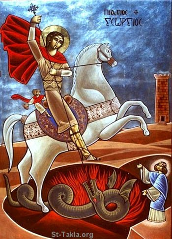 St-Takla.org Image: Modern Coptic icon of Saint George the Roman ���� �� ���� ������ ����: ������ ����� ����� ���� ������ ������� ��������