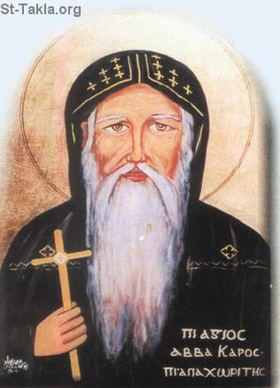 St-Takla.org Image: Saint Karas, Caras the Anchorite ���� �� ���� ������ ����: ������ ����� ������