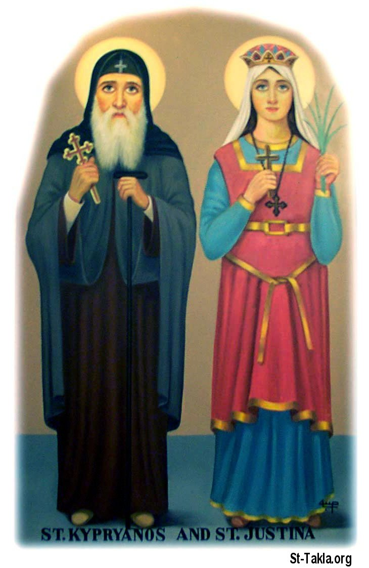 St-Takla.org Image: Saint Caprianos (Kypryanos, Cyprian) and St. Justina the martyrs ���� �� ���� ������ ����: ������ �������� �������� ������� �������