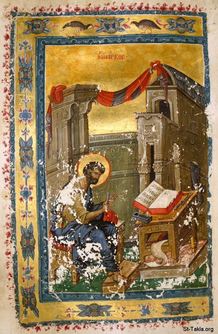 St-Takla.org         Image: From a Greek New Testament Manuscripts in Albania showing St. Mark the Gospel writer ����: �� ����� ������ ���� ����� ������ ����� �� ������� ���� ������ ���� ���� �������