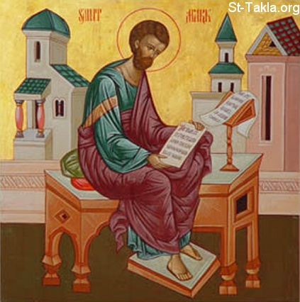 St-Takla.org         Image: San Mark the Gospel writer ����: ��� ���� ���� �������