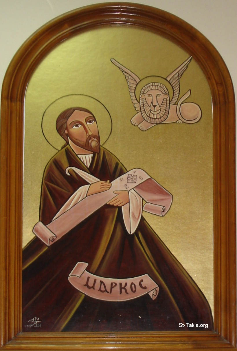 St-Takla.org         Image: Modern Coptic icon of St. Mark, by Shawkat, 2003. at Saint Mark Cathedral, Alexandria, Egypt ����: ������ ����� ����� ������ ���� �������� ��� ������ ���� ��� 2003� ������� ������� �� ����������� �������� ������ �����������