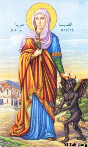 صلاة الشهيده مارينا غالبه الشيطان