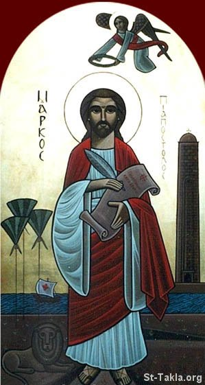 St-Takla.org Image: Modern Coptic art of St. Marc the Evangelist ���� �� ���� ������ ����: ������ �� ���� ������ ������� ���� ������ ������ ��� ���� �������� � ������