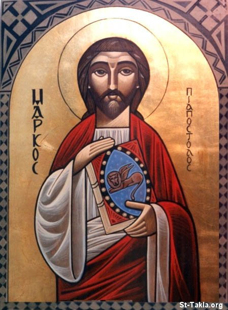 St-Takla.org Image: Saint Mark of Libya ���� �� ���� ������ ����: ������ ���� ������