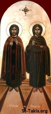 St-Takla.org         image:  Modern Coptic icon of St. Maximos and St. Domadious  ���� ������ ����� ���� ���� ������ ��������� � ������ �������