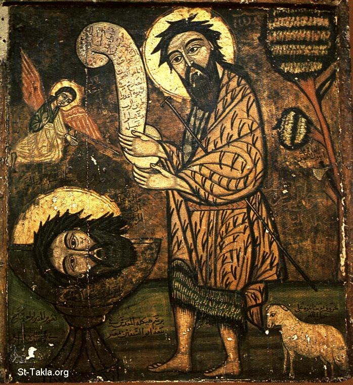 Bible Quotes About St John The Baptist: تفسير سفر أعمال الرسل الأصحاح الثاني عشر