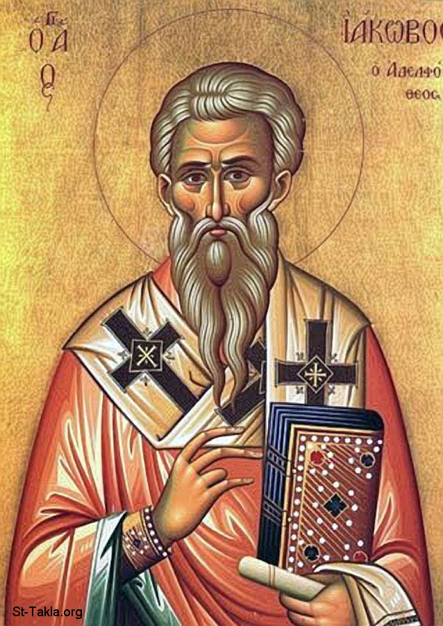 St-Takla.org         Image: Saint James The Apostle, Yacoub, Jacob the Apostle صورة: القديس يعقوب الرسول