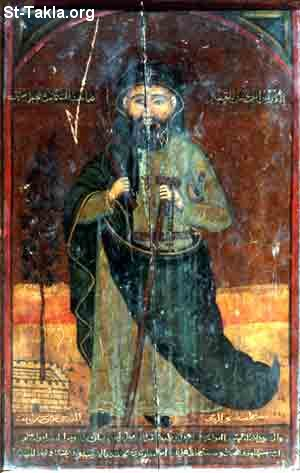 St-Takla.org Image: Saint John the Short ancient Coptic icon and the obedience tree (Youhanna, Yehnes El Kaseer) ���� �� ���� ������ ����: ������ ����� �����ѡ �� ���� ������ �� ���� ������