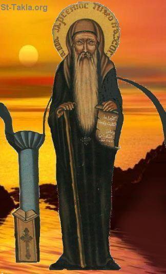 St-Takla.org         Image: Saint Arsanious the teacher of the Kings' sons, a modern Coptic art icon at St. Mary Church, in  Saint Mina the Egyptian Coptic Orthodox Monastery, Mariout, Egypt ����: ������ ������ ������ �������� ���� ����� �����ߡ ���� �� �� ���� ���� �� ����� ������� ���� ������ ���� ������ (��� ���� ��������)� ����ء ���
