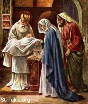 كتاب تأملات في الميلاد لقداسة البابا شنودة الثالث