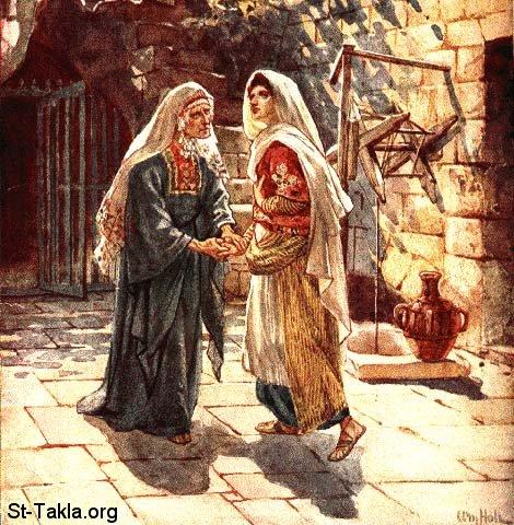 مريم تزور أليصابات