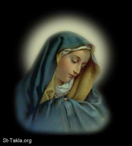 كتاب يا مريم