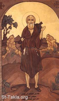 Saint Samaan the Tanner