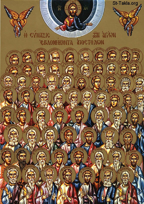 St-Takla.org Image: The 70 Apostles, the Seventy Disciples, Greek icon ���� �� ���� ������ ����: ������ ������� ���� ����� ������� - ������� ����ǡ ����