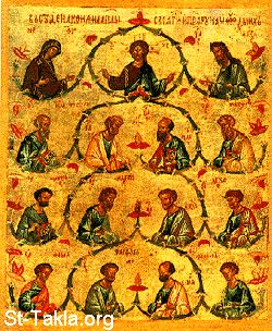 St-Takla.org Image: The twelve Disciples with Jesus Christ ancient icon, and showing at the top also Saint Mary and St. John the Baptist ���� �� ���� ������ ����: ������ ����� ���� ���12 ����� �� ����� �����͡ ����� �� ���� ������ ���� ������ ������� ������� ����� ��������
